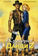 Crocodile Dundee II - Russian DVD movie cover (xs thumbnail)