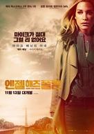 Angel Has Fallen - South Korean Movie Poster (xs thumbnail)