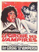 Vampire Circus - Belgian Movie Poster (xs thumbnail)