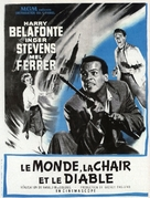 The World, the Flesh and the Devil - French Movie Poster (xs thumbnail)