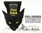 The Tomb of Ligeia - Movie Poster (xs thumbnail)