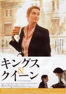 Rois et reine - Japanese poster (xs thumbnail)