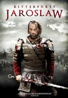 Yaroslav - German Movie Poster (xs thumbnail)