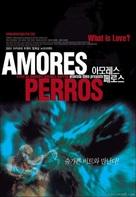 Amores Perros - South Korean Movie Poster (xs thumbnail)