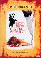 L'uccello dalle piume di cristallo - Swedish DVD cover (xs thumbnail)
