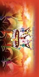 """Power Rangers Samurai"" - Portuguese Movie Poster (xs thumbnail)"