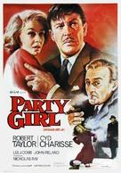 Party Girl - Spanish Movie Poster (xs thumbnail)