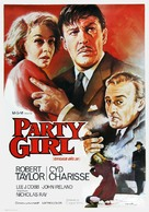 Party Girl - Spanish Movie Poster (xs thumbnail)