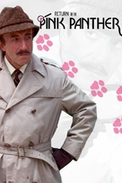 The Return of the Pink Panther - DVD cover (xs thumbnail)
