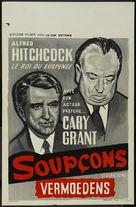 Suspicion - Belgian Movie Poster (xs thumbnail)
