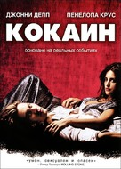 Blow - Russian DVD movie cover (xs thumbnail)