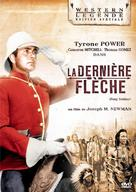 Pony Soldier - French DVD cover (xs thumbnail)