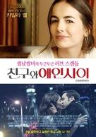 Cavemen - South Korean Movie Poster (xs thumbnail)