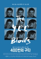 Les quatre cents coups - South Korean Re-release movie poster (xs thumbnail)