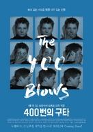 Les quatre cents coups - South Korean Re-release poster (xs thumbnail)