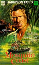 The Mosquito Coast - German Movie Cover (xs thumbnail)