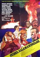 Cuibul salamandrelor - Romanian Movie Poster (xs thumbnail)