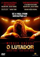 The Wrestler - Brazilian Movie Cover (xs thumbnail)