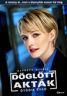 """""""Cold Case"""" - Hungarian DVD movie cover (xs thumbnail)"""