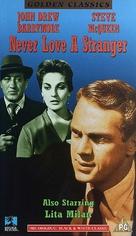 Never Love a Stranger - British Movie Cover (xs thumbnail)