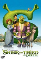 Shrek the Third - German DVD cover (xs thumbnail)