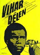 Hurry Sundown - Hungarian Movie Poster (xs thumbnail)