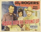 Rough Riders' Round-up - Movie Poster (xs thumbnail)