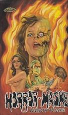 La rose écorchée - German VHS movie cover (xs thumbnail)