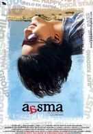 Aasma: The Sky Is the Limit - Indian Movie Poster (xs thumbnail)