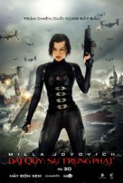 Resident Evil: Retribution - Vietnamese Movie Poster (xs thumbnail)