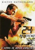 24: Redemption - Brazilian Movie Cover (xs thumbnail)
