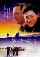 October Sky - Japanese Movie Poster (xs thumbnail)