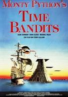 Time Bandits - German Movie Poster (xs thumbnail)