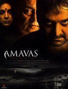 Amavas - poster (xs thumbnail)