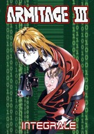 Armitage III: Poly Matrix - French DVD cover (xs thumbnail)