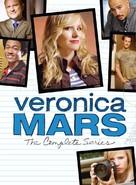 """Veronica Mars"" - DVD movie cover (xs thumbnail)"