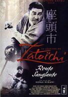 Zatôichi chikemuri kaidô - French DVD cover (xs thumbnail)