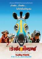 Racing Stripes - Thai Movie Poster (xs thumbnail)