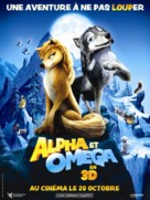 Alpha and Omega - French Movie Poster (xs thumbnail)