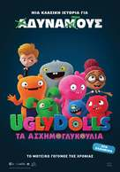 UglyDolls - Greek Movie Poster (xs thumbnail)