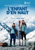 L'enfant d'en haut - British Movie Poster (xs thumbnail)