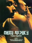 Cheun gwong tsa sit - South Korean Movie Poster (xs thumbnail)