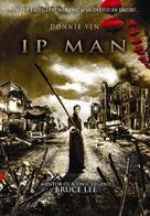 Yip Man - Movie Poster (xs thumbnail)