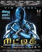 Riddick - Indian Movie Poster (xs thumbnail)