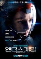 Ender's Game - South Korean Movie Poster (xs thumbnail)
