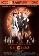 Chicago - Spanish Movie Poster (xs thumbnail)