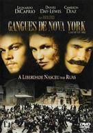 Gangs Of New York - Brazilian DVD cover (xs thumbnail)