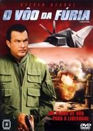 Flight of Fury - Brazilian poster (xs thumbnail)