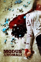 Modus Anomali - Indonesian Movie Poster (xs thumbnail)
