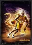 The Black Mamba - Movie Poster (xs thumbnail)
